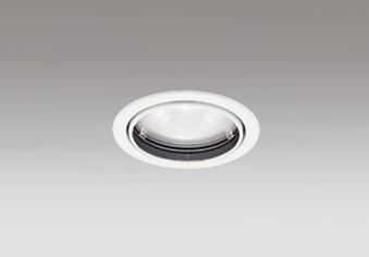 オーデリック 店舗・施設用照明 テクニカルライト ダウンライト XD 403 231 XD403231