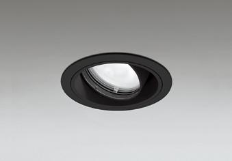 オーデリック ダウンライト XD 403 403 店舗・施設用照明 テクニカルライト XD403403