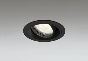 オーデリック ダウンライト XD 403 405H 店舗・施設用照明 テクニカルライト XD403405H