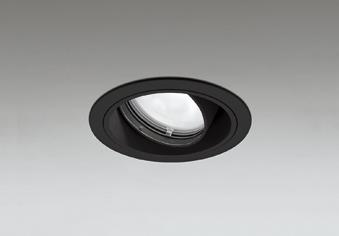 オーデリック ダウンライト 【XD 403 409H】 店舗・施設用照明 テクニカルライト 【XD403409H】