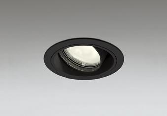 オーデリック ダウンライト XD 403 417 店舗・施設用照明 テクニカルライト XD403417