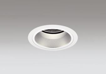 オーデリック 店舗・施設用照明 テクニカルライト ダウンライト XD 403 467 XD403467