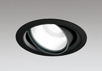 オーデリック ダウンライト XD 404 006H 店舗・施設用照明 テクニカルライト XD404006H