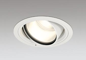 オーデリック ダウンライト XD 404 007H 店舗・施設用照明 テクニカルライト XD404007H