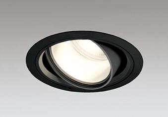 オーデリック ダウンライト XD 404 008 店舗・施設用照明 テクニカルライト XD404008