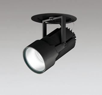 オーデリック ダウンライト XD 404 022 店舗・施設用照明 テクニカルライト XD404022
