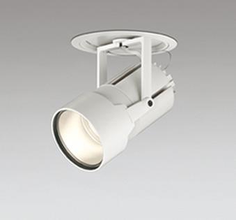 オーデリック ダウンライト XD 404 031 店舗・施設用照明 テクニカルライト XD404031