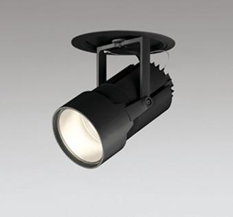 オーデリック ダウンライト XD 404 032 店舗・施設用照明 テクニカルライト XD404032
