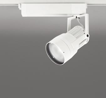 オーデリック スポットライト XS 411 196 店舗・施設用照明 テクニカルライト XS411196