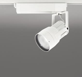 オーデリック スポットライト 【XS 411 203】 店舗・施設用照明 テクニカルライト 【XS411203】
