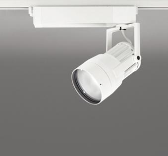 オーデリック スポットライト XS 411 205 店舗・施設用照明 テクニカルライト XS411205