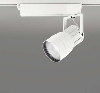 オーデリック スポットライト XS 411 215 店舗・施設用照明 テクニカルライト XS411215