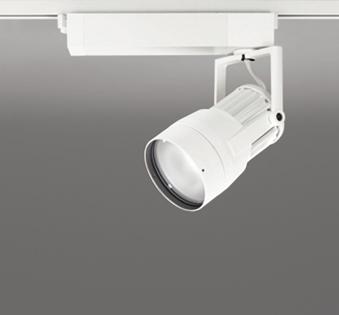 オーデリック スポットライト XS 411 217 店舗・施設用照明 テクニカルライト XS411217