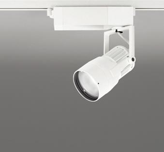 オーデリック スポットライト 【XS 412 186】 店舗・施設用照明 テクニカルライト 【XS412186】