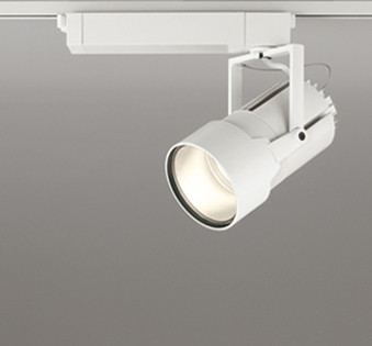 オーデリック スポットライト XS 414 007H 店舗・施設用照明 テクニカルライト XS414007H