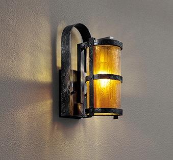 オーデリック ODELIC【OG254239LC1】外構用照明 エクステリアライト ポーチライト