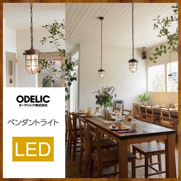 オーデリック ペンダントライト LED 電球色タイプ OP 252 410LD OP252410LD