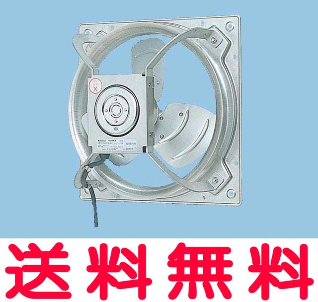 パナソニック 換気扇【FY-25GSXS4】 有圧換気扇 ステンレス製 給気仕様 25cm 単相・100V 公称出力:20W 取付開口寸法(内寸):275mm角[新品]