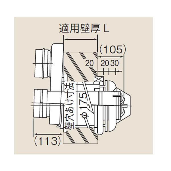 リンナイ φ100KP部材【FFT-10-300】φ100 2本管給排気トップ(21-3863)【FFT10300】 給湯器