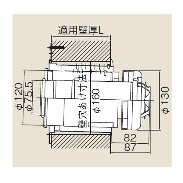 リンナイ φ120×φ80給排気部材 FF 2重管用 【FFT-5B-400】給排気トップ(直排専用)(21-1076)【FFT5B400】 給湯器
