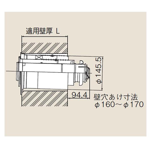 リンナイ φ110×φ75給排気部材 FF 2重管用【FFT-6B-500】給排気トップ(直排専用)(23-9636)【FFT6B500】 給湯器