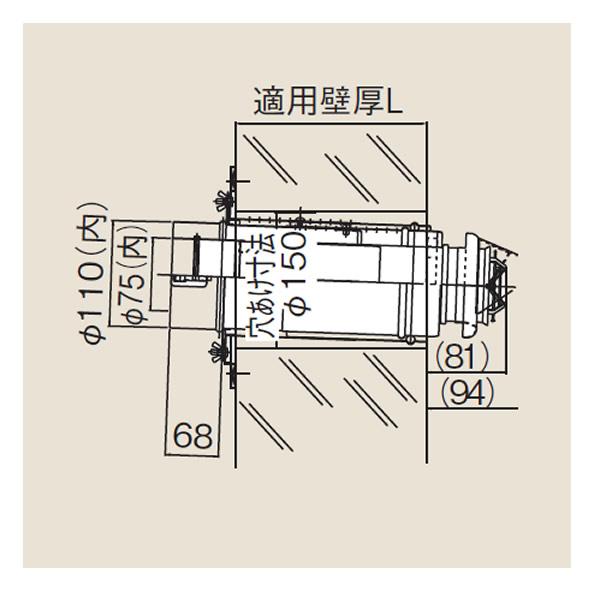 リンナイ φ110×φ75給排気部材 FF 2重管用 FFT-6U-500 給排気トップ (23-6149) FFT6U500 給湯器