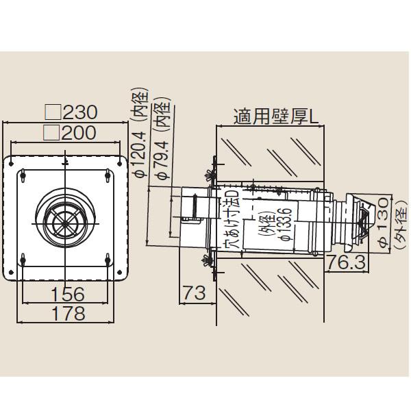 リンナイ φ120×φ80給排気部材 FF 2重管用 【FFT-7U-500】給排気トップ(24-0686)【FFT7U500】 給湯器