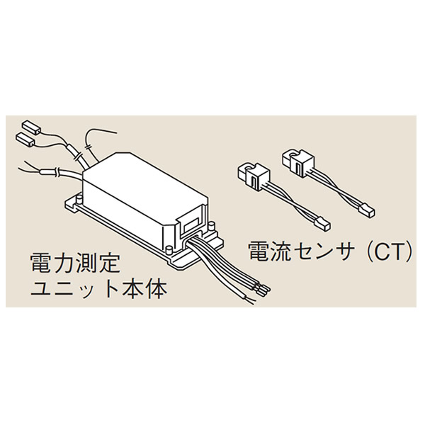 リンナイ リモコン関連部材【RECU-200】電力測定ユニット(25-5900)【RECU200】 給湯器