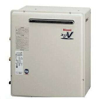 RUF-A2400AG (A) リンナイ ガス給湯器 24号 屋外据置型 設置フリータイプ フルオート RUFA2400AGA