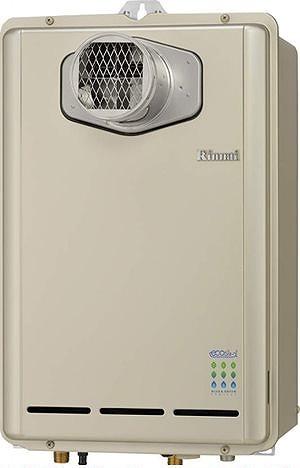 【代引き不可】リンナイ ガス給湯器 24号 【RUX-E2400T】【RUXE2400T】 ecoジョーズ 給湯専用タイプ PS内扉内設置型/PS前排気型