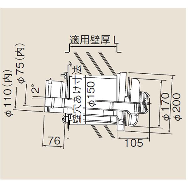 リンナイ φ110×φ75給排気部材 FF 2重管用 TFW-110-75C-300C-K 寒冷地向給排気トップ (21-9283) TFW11075C300CK 給湯器
