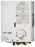 RUS-V53YT(WH) リンナイ 5号ガス瞬間湯沸器 先止式 屋内壁掛・後面近接設置型 【RUSV53YTWH】[RUS-V53WT(WH)の後継機種]