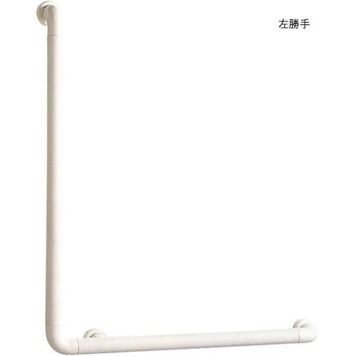【三栄水栓】トイレ用品・浴室用品 樹脂被覆 手摺り ソフトバーL型 【W580-C】【手すり 介護用】