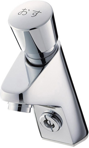 三栄水栓 単水栓 洗面所用 自閉式立水栓 Y5966-13 [蛇口] 水栓 サンエイ