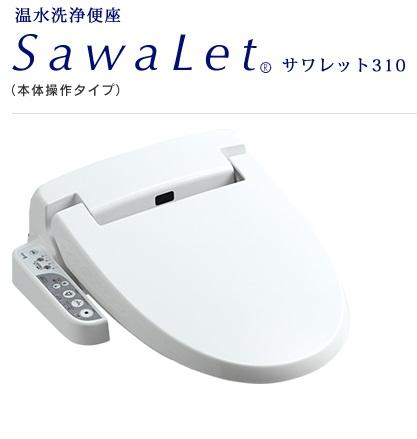 ジャニス(Janis) 温水洗浄便座 【JCS-310DNN】SawaLet サワレット310 大型・普通兼用 本体操作タイプ 脱臭機能付 【代引き以外ジャニスは全品送料無料】メーカー直送便【代引き不可】