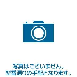三菱 換気扇 【FR-FS2-04K】 産業用送風機 その他部材 [新品]