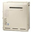 リンナイ ガス給湯器 オートタイプ ecoジョーズ 【RFS-E2003SA】 浴槽隣接設置タイプ 屋外据置型