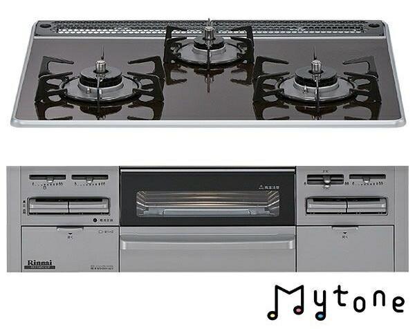 ガスコンロ ビルトインコンロ ホーロー60cm リンナイ Mytone RS31W8K10R-V ショコラ(パールクリスタル)