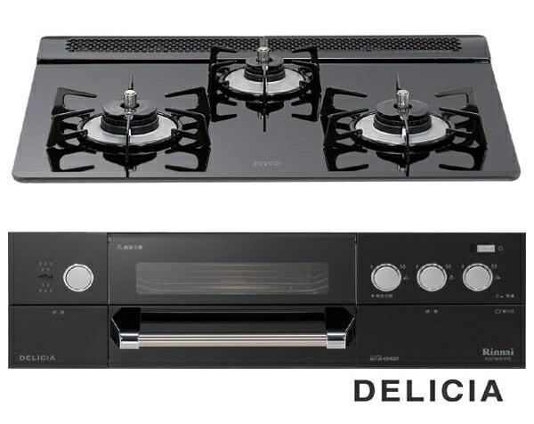 ガスコンロ ビルトインコンロ ガラストップ60cm リンナイ RS31WG11R2-B DELICIA(デリシア) 60cm幅ブラックガラストップ