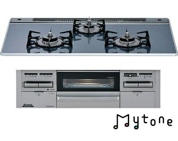 ガスコンロ ビルトインコンロ ガラストップ75cm リンナイ Mytone RS71W8A2R-V シルバーブルーガラストップ