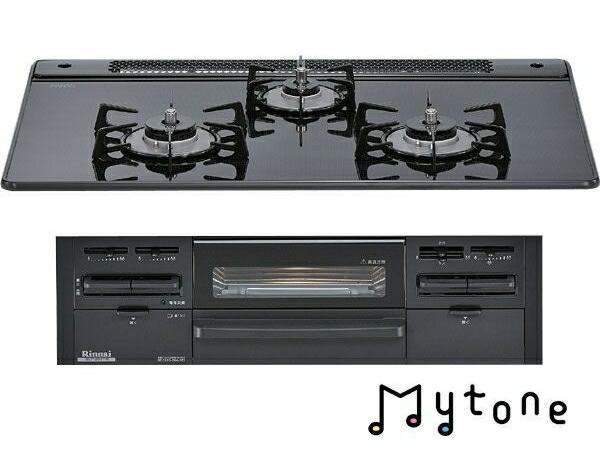ガスコンロ ビルトインコンロ ガラストップ75cm リンナイ Mytone RS71W8B11R-B ブラックガラストップ