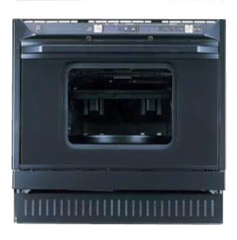 コンベクションオーブン [オーブン専用] パロマ 【PCR-500C】【PCR500C】
