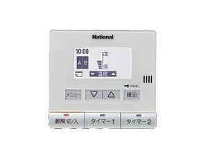 パナソニック エコキュート部材 床暖房リモコン【HE-RU1P】