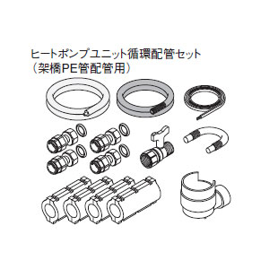 【AD-HEHS20PE】 パナソニック エコキュート部材 ヒートポンプユニット循環配管セット 排水エルボ付