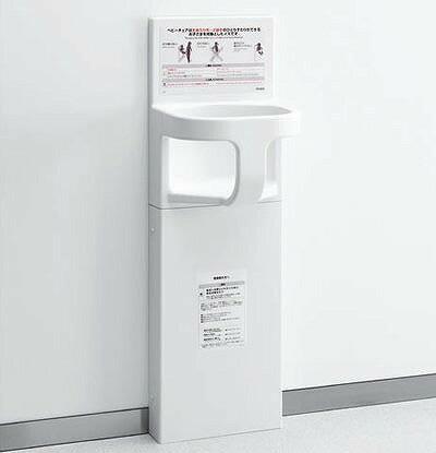 TOTO ベビーチェア【YKA15】 平壁設置タイプ 300×250×950 樹脂製 耐荷重:294N カラー:ホワイト トイレ チャイルドシート【沖縄・北海道・離島は送料別途】