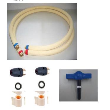 TA-EC302P エコキュート用連絡配管部材保温付セット エコキュート用連絡配管部材セット 13AX2mパック 単品ロット:1セット 東ア
