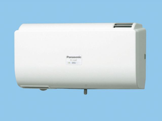 パナソニック 換気扇【FY-10AT-W】 Q-hiファン自動運転形(10畳用) 同時給排タイプ 壁掛形 〈室内外温度差による自動運転形〉 10畳用 色:クリスタルホワイト[新品]