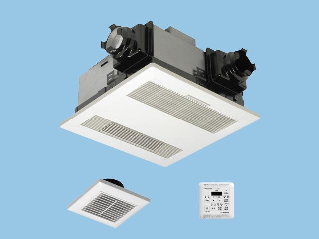バス換気乾燥機 天井埋込形換気扇 FY-13UGP4D 埋込寸法:420mm角/適用パイプ:φ100mm PTCセラミックヒーター・2室換気用 パナソニック 換気扇