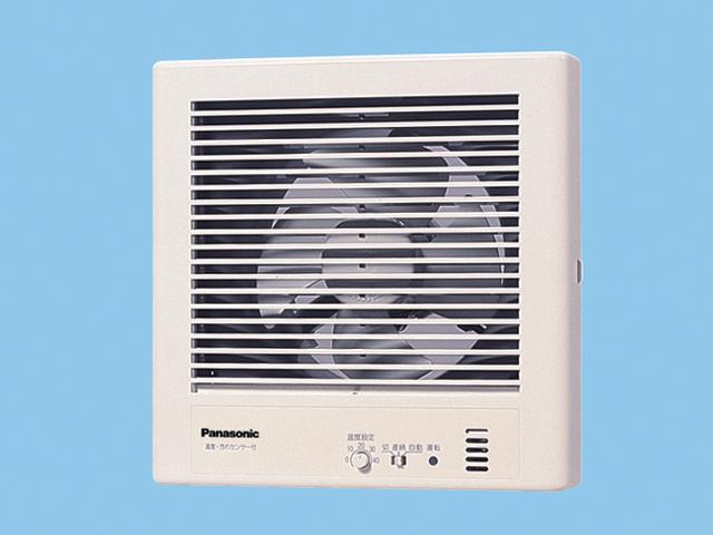 パナソニック 換気扇【FY-16PDQTD】 パイプファン パイプファン 排気 プロペラファン 壁取付形 電気式シャッター付 角形ルーバー 自動運転形〈温度・煙センサー付〉 適用パイプ径:φ200mm 速結端子付[新品]
