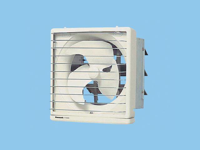 パナソニック 換気扇【FY-25LSG】 インテリア型 有圧換気扇 インテリア形有圧換気扇 低騒音形 インテリアガードタイプ [新品]